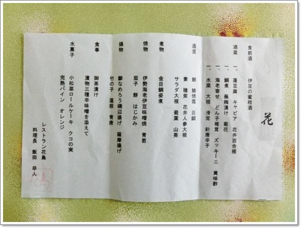 f0182121_143462.jpg