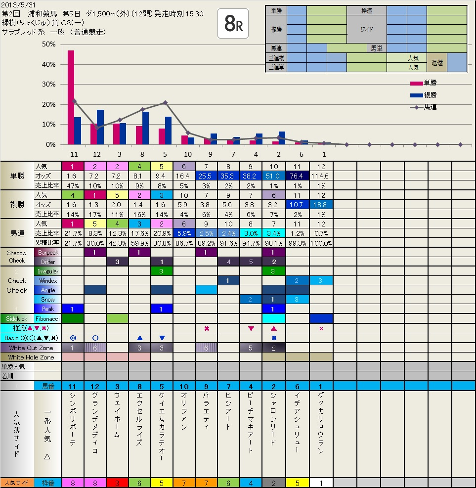 b0201522_14204325.jpg