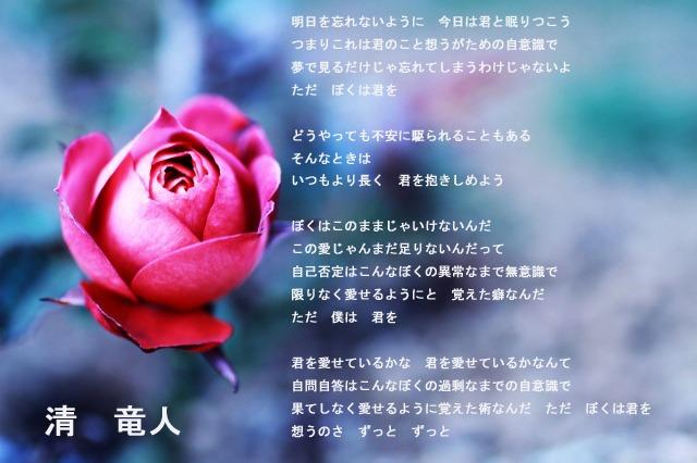 b0181125_2133837.jpg