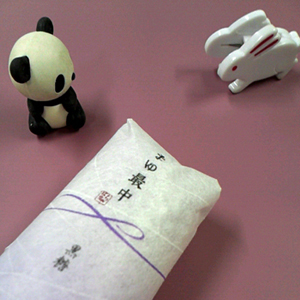 抹茶もみじ饅頭と黒糖まゆ最中_a0275527_21444741.jpg