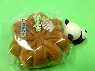 抹茶もみじ饅頭と黒糖まゆ最中_a0275527_21445252.jpg