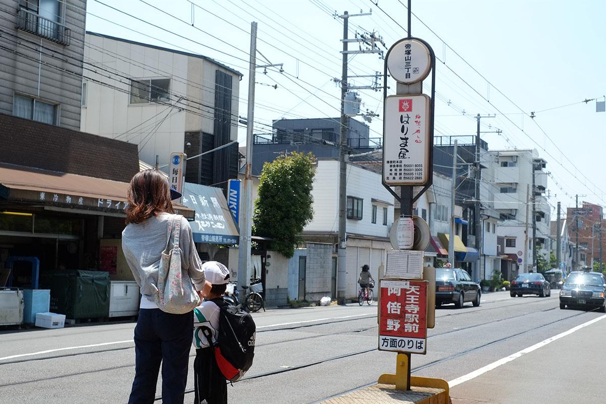 路面電車 その4_c0211429_22273156.jpg