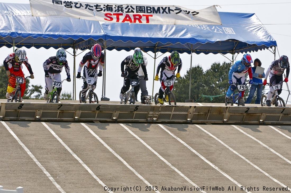 2013 JBMXFジャパンシリーズ 第2戦/ひたちなかVOL6:予選その2_b0065730_8532234.jpg