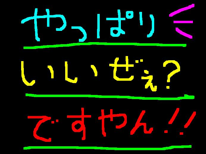 f0056935_19412747.jpg