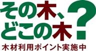 稲城市の家☆お引き渡し完了_c0152341_21535565.jpg