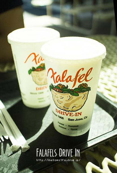 back to CA 2013 - Falafel's Drive In  -_d0124248_18341069.jpg