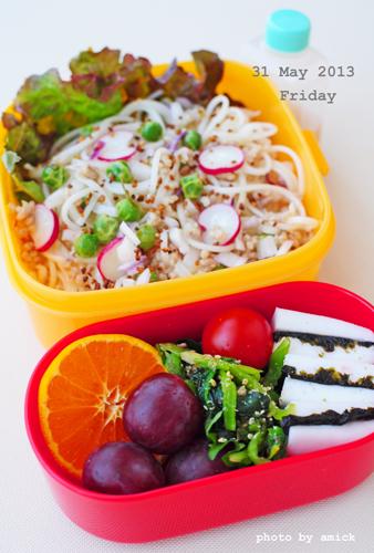 5月31日 金曜日 エスニック風サラダ麺&はんぺん海苔サンド_b0288550_1144670.jpg