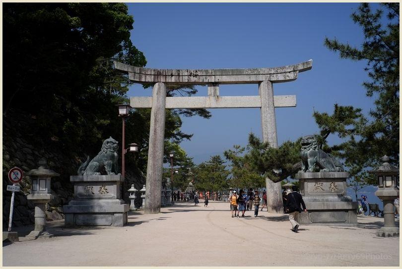 広島~宮島#2~  X-E1_e0063851_16403673.jpg