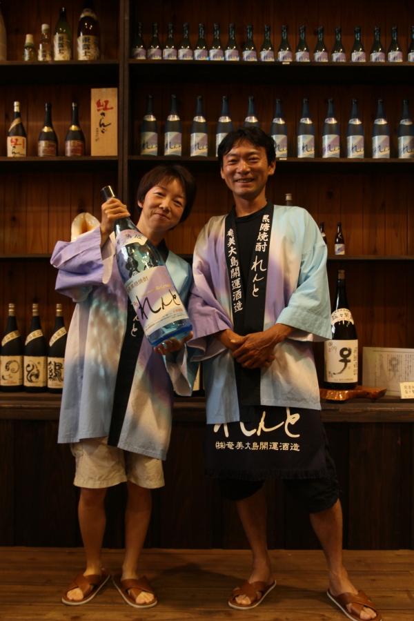 私が日本で一番住みたい場所_a0115762_21535485.jpg