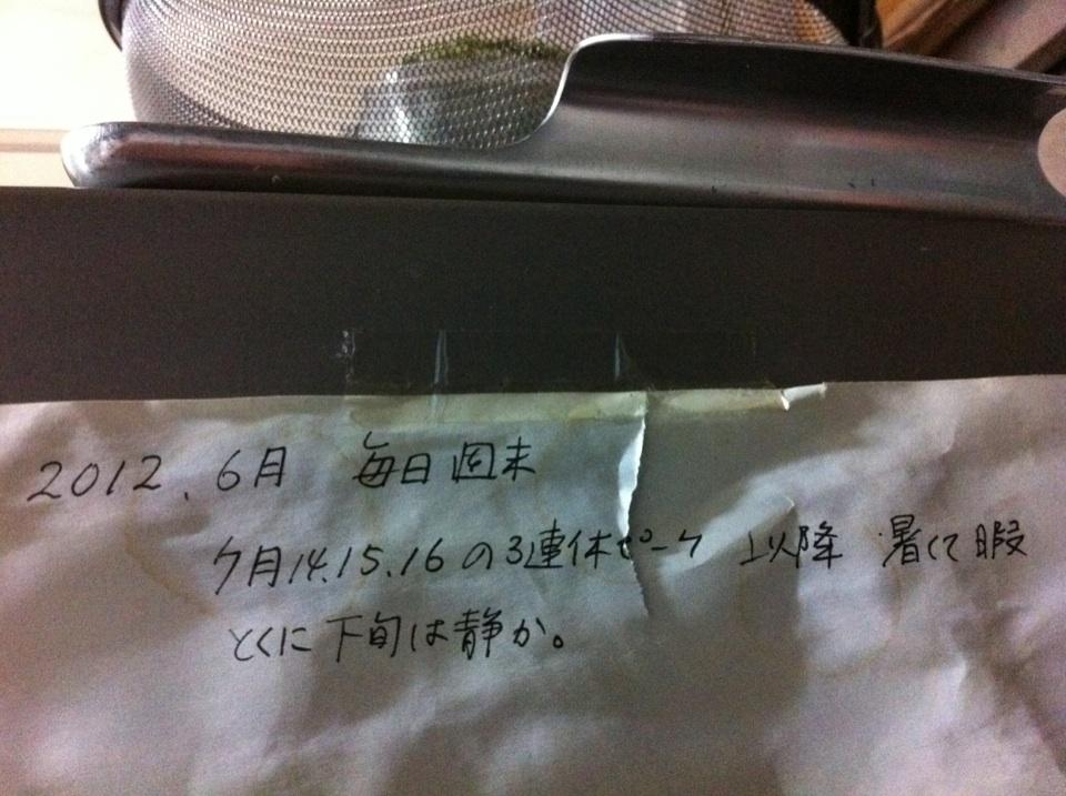梅雨入り_c0197663_1371283.jpg