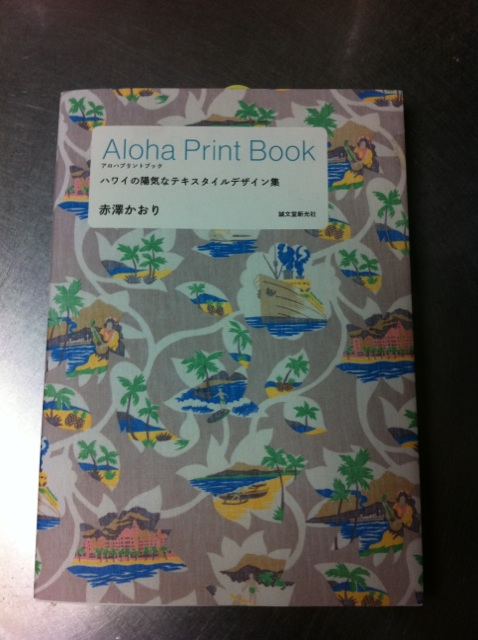 Aloha Print Book_c0197663_1554721.jpg