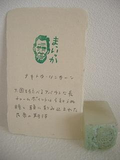 :: カキノジンさん、届く ::_e0204865_9555268.jpg