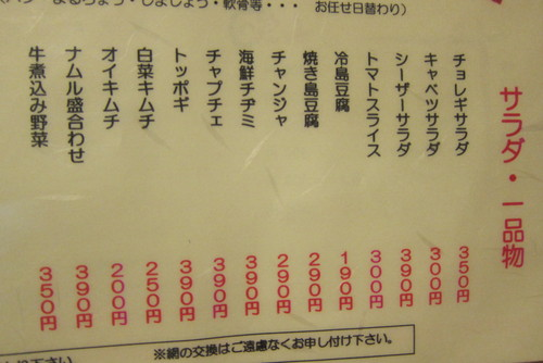 c0153966_18554463.jpg
