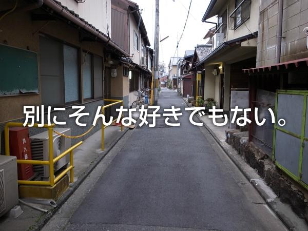d0251867_155443.jpg