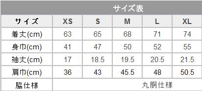 ina takayukiデザイン T-Shirt & tote bagの販売_b0205468_23121839.jpg