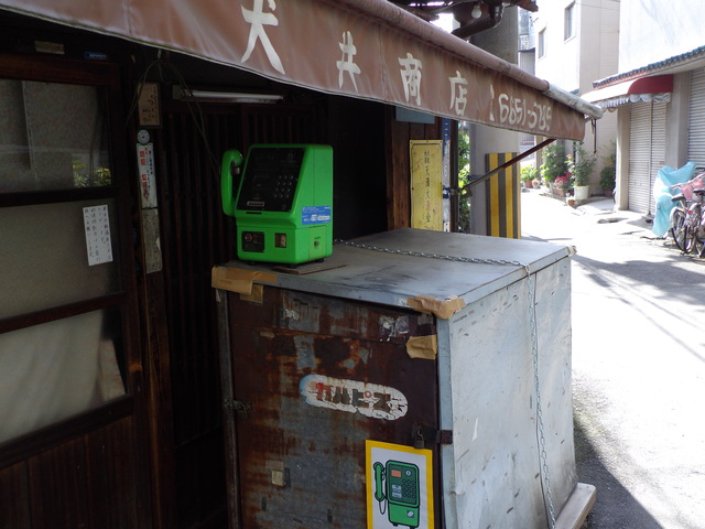 犬井商店前_c0001670_22445264.jpg