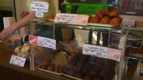 プランタニエールの期間限定ミニクロワッサン「バナチョコ」を買うのは今でしょう!_d0182179_17174185.jpg