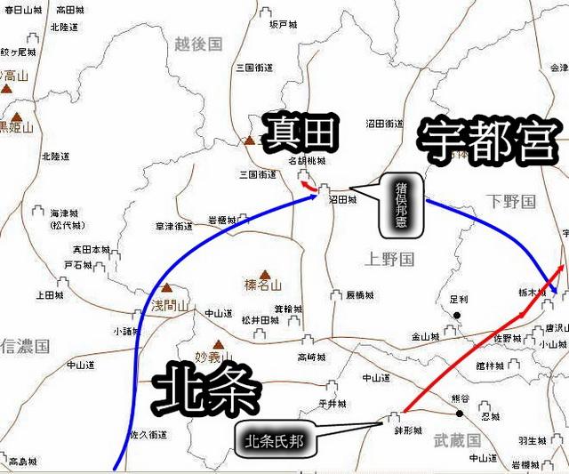 小田原征伐-名胡桃城事件_e0040579_17213164.jpg