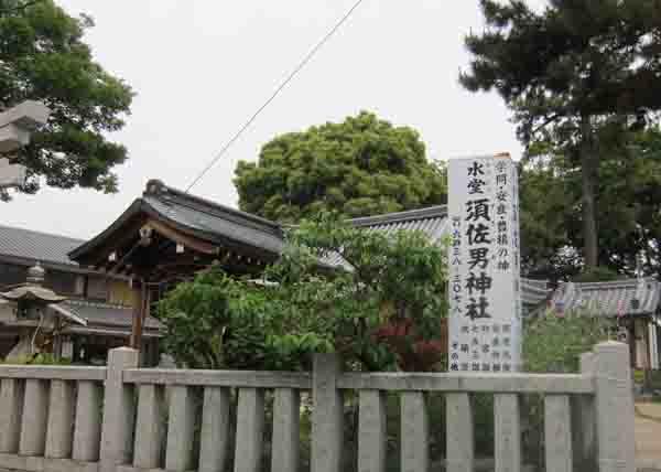 水堂須佐之男神社_a0045381_1841916.jpg