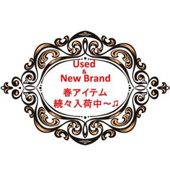 新入荷の新品セレクトアイテムを使った、オススメコーデをお届けしま~す❤_d0224581_14533573.png