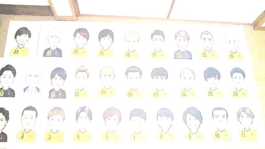 まっ黄色_e0105782_1753153.jpg