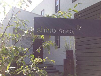 shino-sora Open日のお知らせ☆☆_b0253627_005216.jpg
