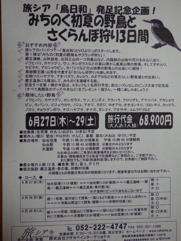 f0118332_19493967.jpg