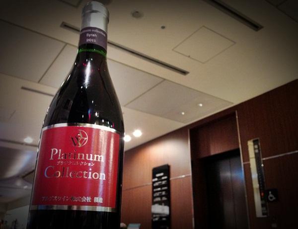 【週末テイスティング!】アルプスワイン/プラチナコレクション シラー2011_b0206537_14505590.jpg
