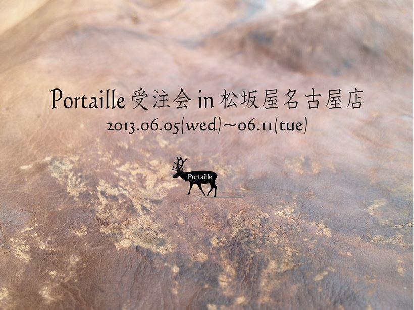 Portaille 受注会 in 名古屋_b0213445_22124285.jpg