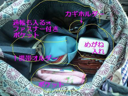f0183546_21593868.jpg