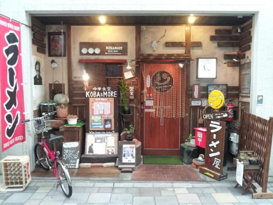 兵庫県 姫路 TATTOO タトゥー 刺青_a0148054_207421.jpg