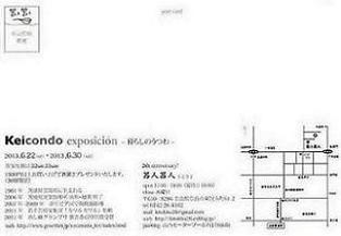 b0225561_1654892.jpg