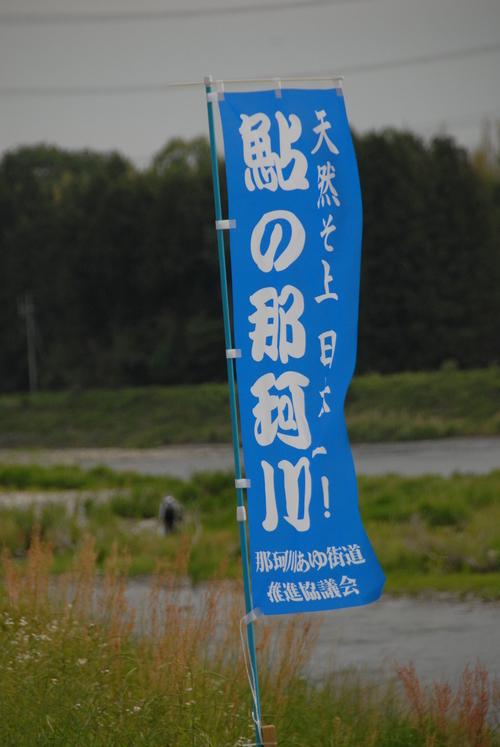b0174462_20105594.jpg