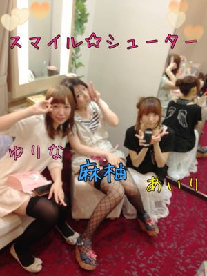 スマイル☆シューターイベント!_a0126663_19195896.jpg