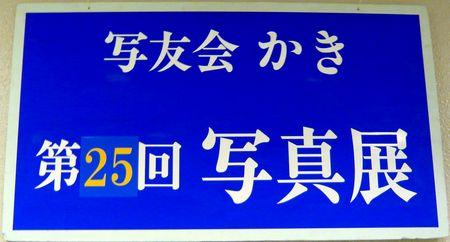f0106664_716401.jpg