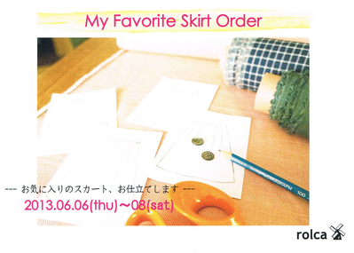 My Favorite Skirt Order_a0253688_17274894.jpg