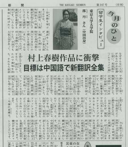 现在的村上春树中文版译者比村上年龄还大,将来的目标是用年轻人的语言翻译出版新的村上全集_d0027795_122011.jpg