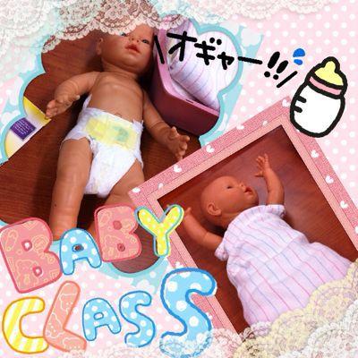 Baby class_d0156997_1120759.jpg