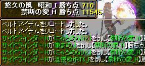 d0081603_15401020.jpg