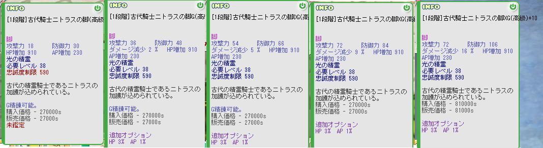b0169804_1482092.jpg
