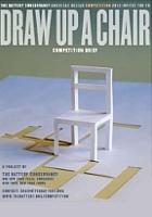NYで開催中の公園のイスのデザイン・コンテスト Draw Up A Chair_b0007805_23271461.jpg