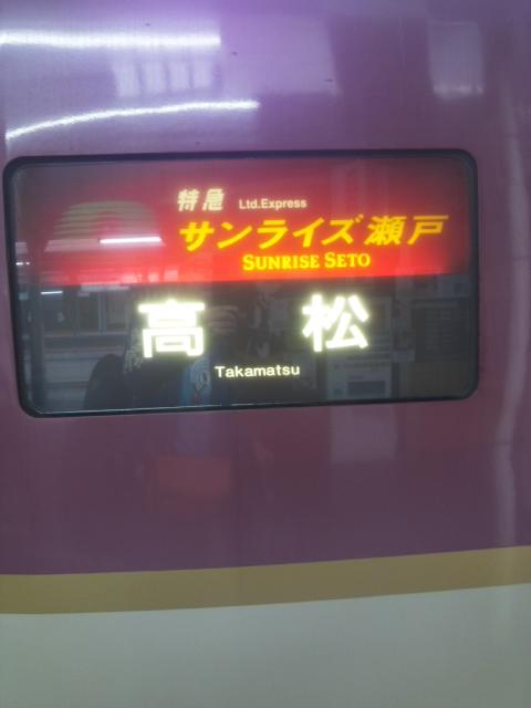 """6/1(土) 浜松""""ビスケットタイム""""_e0114208_8143337.jpg"""