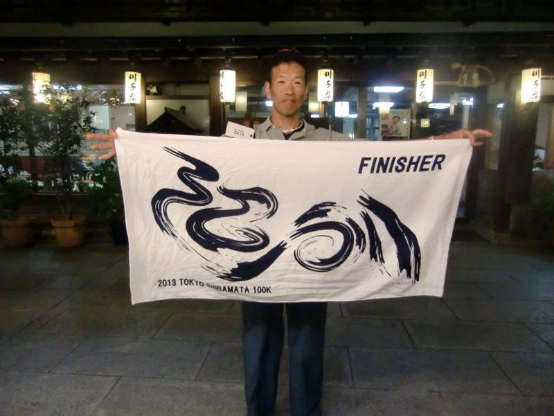 6月1日(土) 東京柴又100Kマラソン_d0278912_1454588.jpg