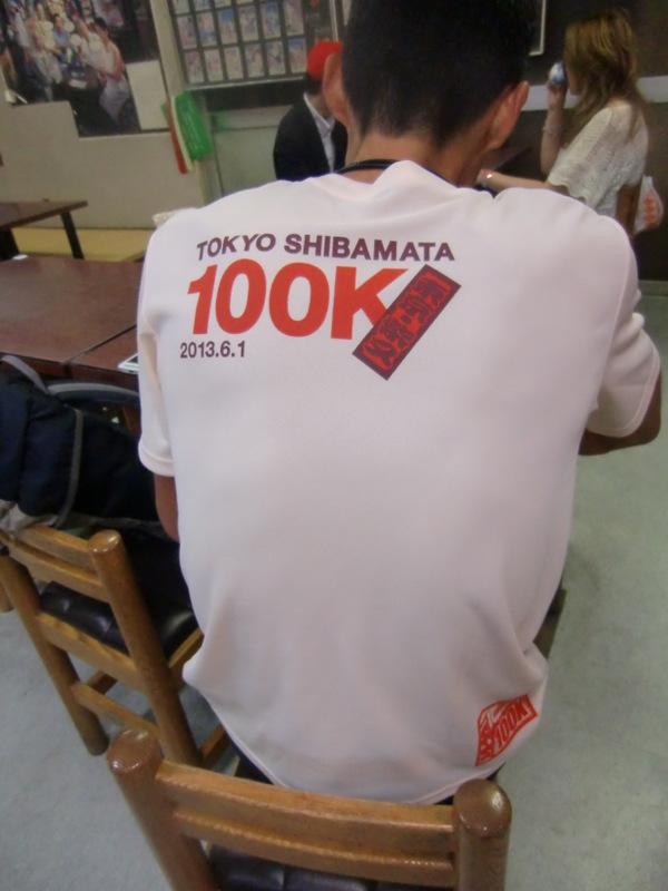6月1日(土) 東京柴又100Kマラソン_d0278912_7534693.jpg