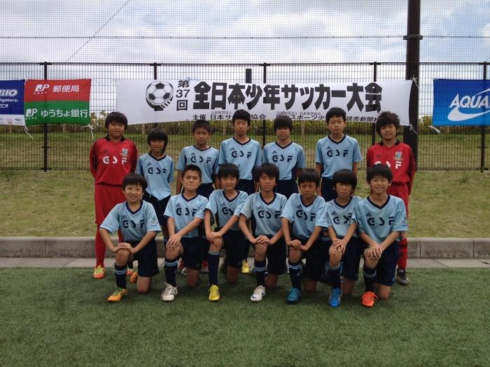第37回全日本少年サッカー大会・神奈川大会・中央大会_a0109316_2103358.jpg