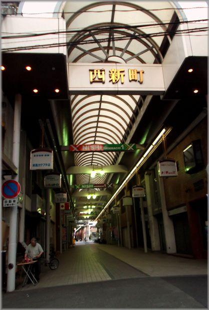 「二泊三日で徳島へ・・・2日目の夜、新町界隈を散策す」_d0133024_1245992.jpg
