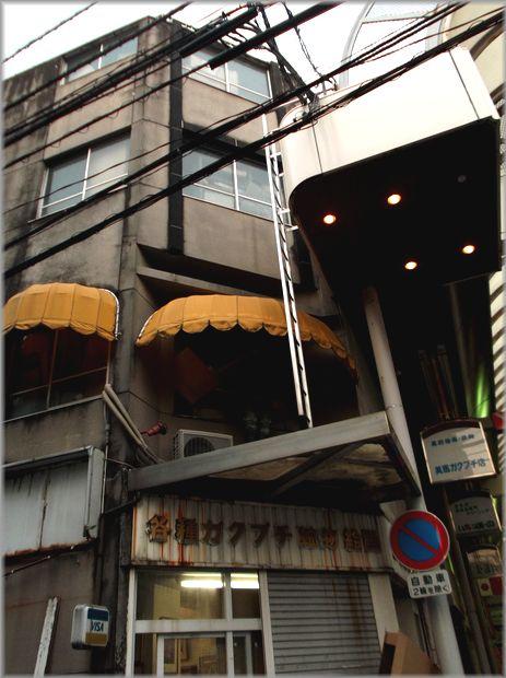 「二泊三日で徳島へ・・・2日目の夜、新町界隈を散策す」_d0133024_12771.jpg