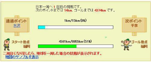 b0008825_10313763.jpg