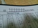 3社→1社_a0017427_2153586.jpg