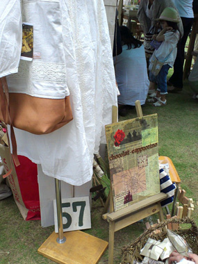 Go Green Market へ スマホ画像版_a0275527_185377.jpg